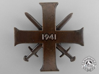 Norway,  Occupied Territory. An Order for Bravery & Loyalty, I Class, Quisling Cross 1941