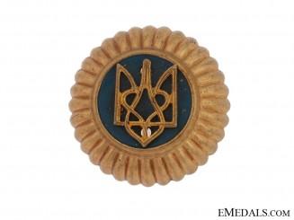 WWII Cap Badge Of Ukrainian Volunteers