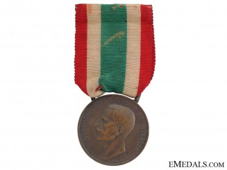 United Italy Medal 1848-1918