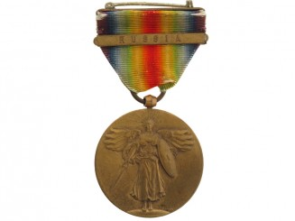 WWI Victory Medal - Russia