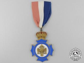 A 1938 Greek-American Nation Legion Award Of War Veterans