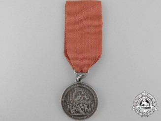 A Rare 1848 Vienna Revolution Commemorative Medal