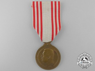 A Medal of Labour of Monaco; Bronze Grade
