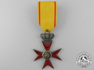 A Scarcely Awarded Order of the Griffin; Knights Cross with Crown