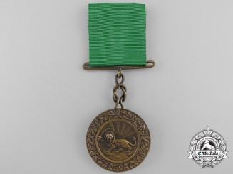 An Iranian Order of Homayoun; Bronze Grade Medal