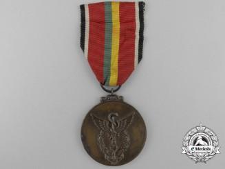 An 1954 Brazilian Award for Military Medical Congress