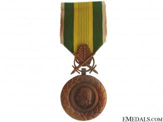 Vietnamese Military Merit Medal