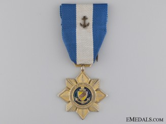 Vietnamese Navy Cross of Gallantry
