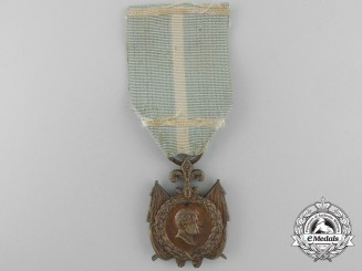 Italy, Kingdom of Two Sicily. A Medal for the Sicily Campaign in 1849
