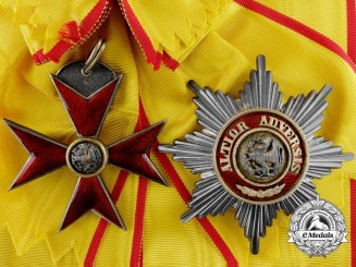 Mecklenburg-Schwerin, Grand Duchy. An Order of the Griffin, Grand Cross, by H. Rose, Schwerin, c.1900