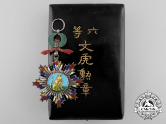 China, Republic. An Order of the Striped Tiger, VI Class Officer with Case, c.1915