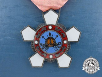 A Rare Korean Order of Military Merit; 4th Class Wharang 3rd Grade with Case