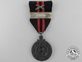 A Finnish Winter War 1939-1940 Medal, Type III for Finnish Soldiers with KAINUU Clasp