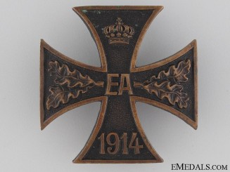 War Merit Cross - First Class
