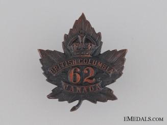 WWI 62nd Infantry Battalion Collar Tab CEF