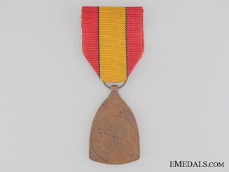 WWI Belgian Commemorative War Medal 1914-1918