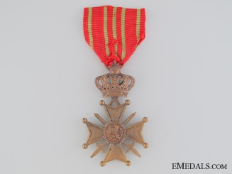 WWI Belgian War Cross