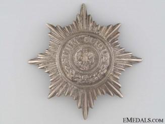 WWI Infantry Helmet Plate Centrepiece