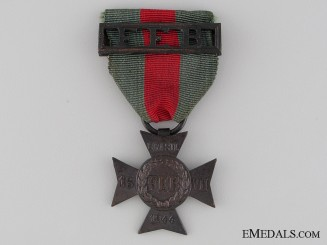 WWII Brazilian Expeditionary Force Cross (FEB)