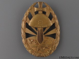 WWII Eastern Front Service Badge of Honour