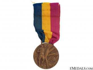 WWII Regimental Medal - Artillery Fiume 1940