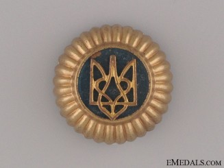 WWII Ukrainian Volunteer's Cap Badge