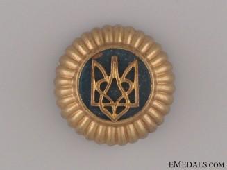 WWII Ukrainian Volunteer's Cap Badge