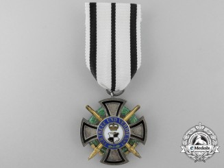 Hohenzollern, A House Order of Hohenzollern; Third Class with Swords