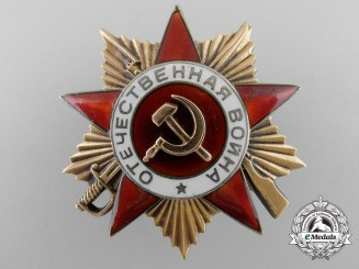 Russia, Soviet Union. An Order of the Patriotic War in Gold, I Class