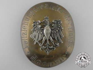 A Prussian Identify Badge of the Hunting Enforcement/Game Warden Officer
