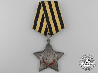 A Soviet Russian Order of Glory; Third Class