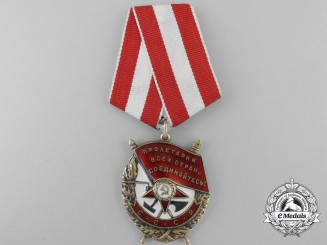 A Soviet Russian Order of the Red Banner by Monetny Dvor