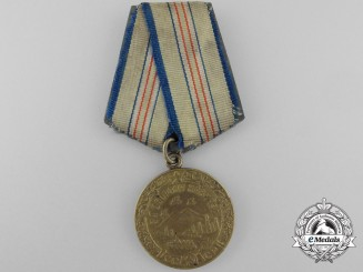 A Soviet Russian Medal for the Defence of the Caucasus
