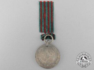 A 1897 Turkish Medal for the Greek Campaign