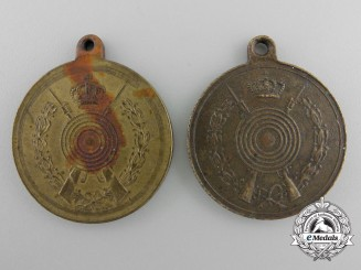 Two Serbian Sharpshooter's Medal; Type II