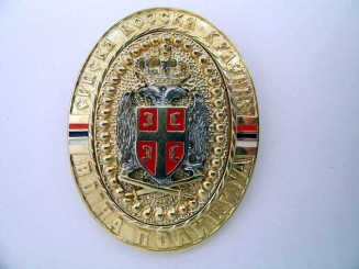 REPUBLIC OF SRPSKA KRAINA – POLICE BADGE