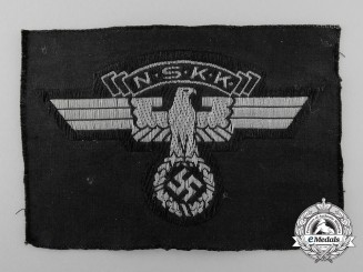 An NSKK Second Pattern Cap Eagle Insignia