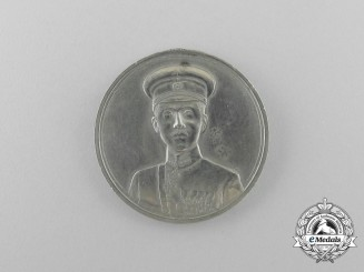 A Chinese Republic Zhang Xueliang Merit Medal