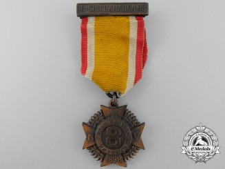 A 1898 New York State 8th National Guard Spanish American War Veteran's Medal