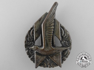 A Scarce Dutch Jeugdstorm Sports Badge; Boys Version
