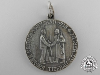 A German Westwall Construction Participation Medal