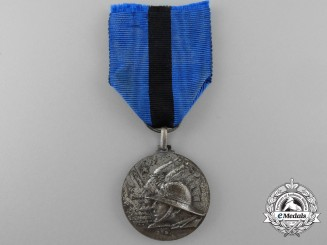 An Italian Second Italo-Ethiopian War Commemorative Medal 1935-1936