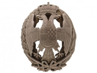 Badge of the Cavalry Military Academy