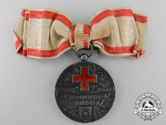 Serbia, Kingdom. A Ladies Red Cross Medal, c.1912
