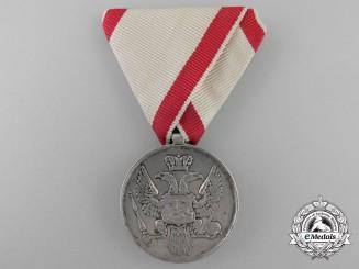 A Montenegrin Silver Bravery Medal