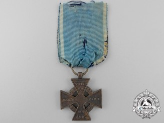 A Greek Commemorative Cross for Bavarian Volunteers