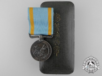 A Japanese Imperial Sea Disaster Rescue Society Merit Medal