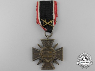 A First War 1914/18 Marine Korps Cross