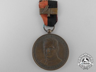 A Rare 1938 Dutch NSB Kerstmarch Medal