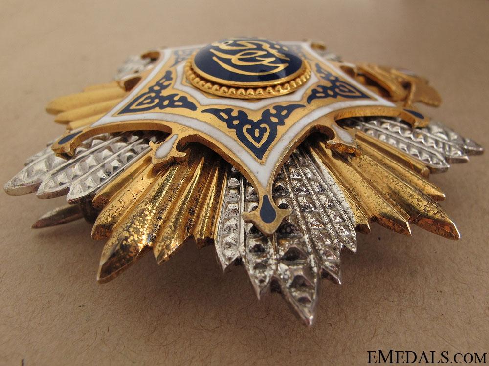 An Egyptian Order of Merit - Second Class